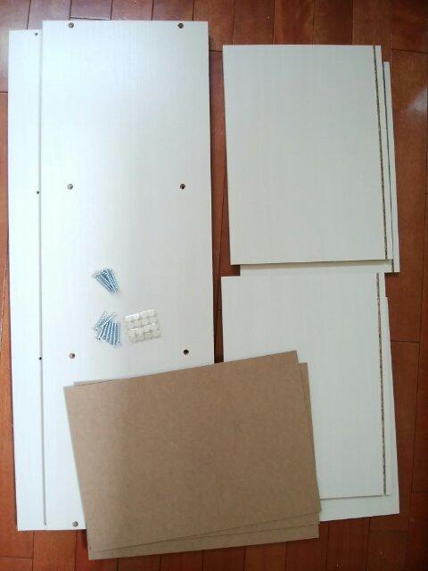 カラーボックスの部品の写真