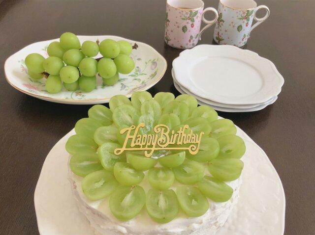 シャインマスカットの手作りケーキの画像