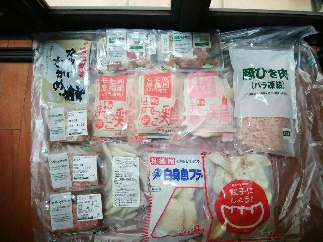 パルシステムで届いた食料品の画像