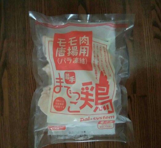 バラ冷凍の鶏肉の画像