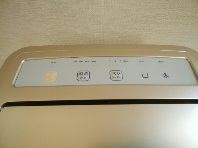除湿機の操作ボタンの画像