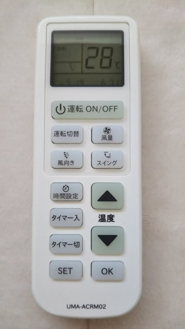 購入した汎用リモコンの画像