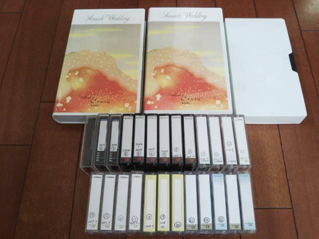 我が家の想い出のビデオテープの画像