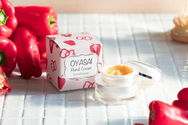 赤ピーマンが原料のハンドクリームの画像