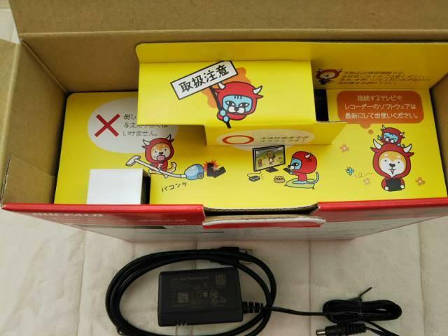 バッファローのハードデイスクの箱を開封した画像