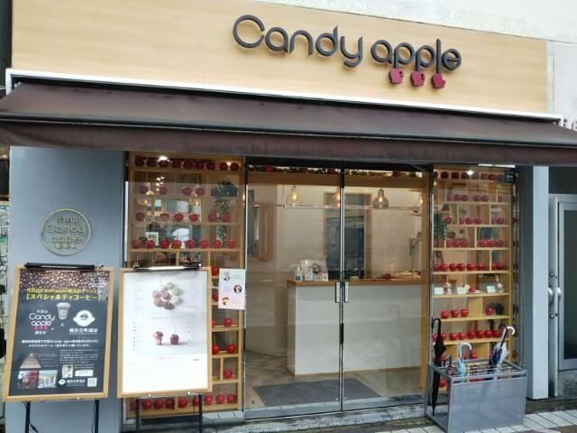 キャンディアップル横浜店の外観