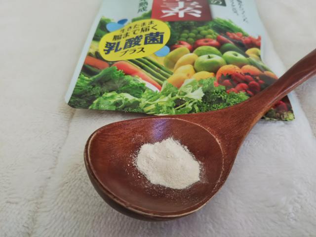 植物生まれの酵素の中の粉