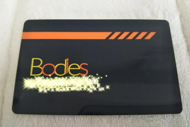 ボディーズの会員カード