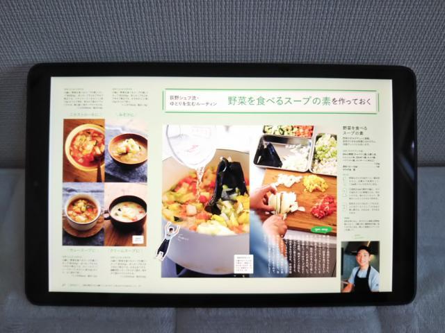 NECのタブレットで見る楽天マガジンの画像
