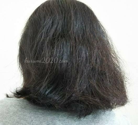私のひどいくせ毛の写真