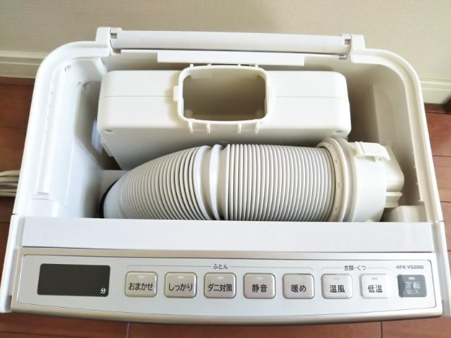 日立布団乾燥機の上蓋を開けたところ