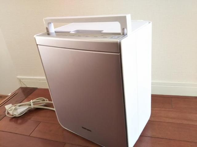 日立布団乾燥機の持ち手