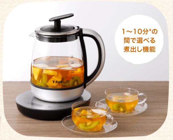 フルーツを煮出してフルーツティが簡単に作れる