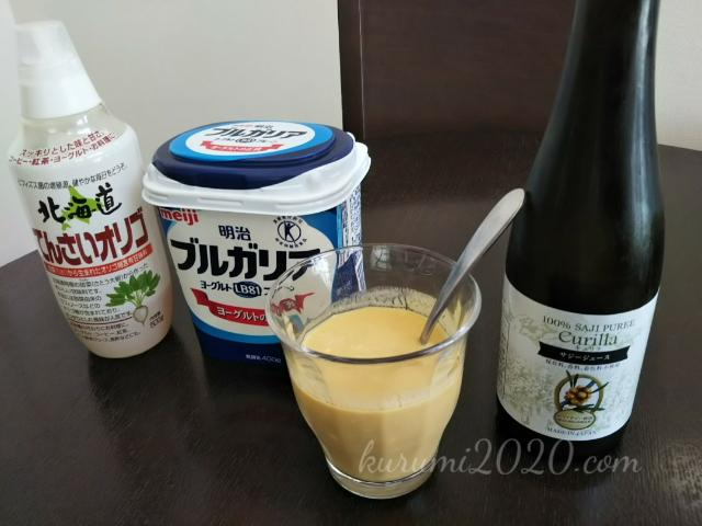 ヨーグルトを混ぜたキュリラ サジージュース